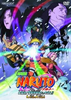 Наруто (фильм первый)
