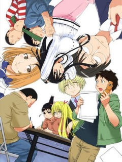 Genshiken 2 \ The Society for the Study of Modern Visual Culture 2