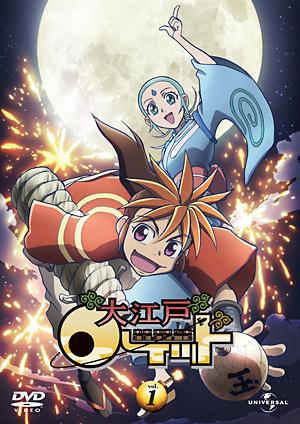 Oh ! Edo Rocket