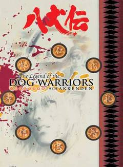 Hakkenden: Legend of the Dog Warriors