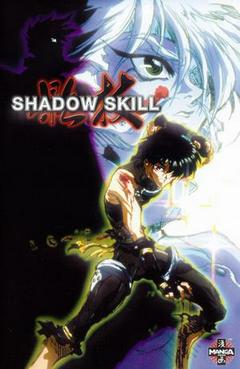 Shadow Skill OVA2: Movie